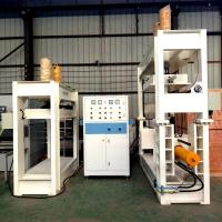 Quality Hydraulic Hot Press Wood Bending Press Machine For Plywood Curving for sale