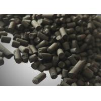 Buy cheap Extruded Activated Carbon Pellets for H2s Removal From Biogas from wholesalers