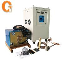 Buy cheap 160KW induction heating equipment with multi-transforer for gear, shaft,  hardening, hot fit from wholesalers