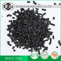 Quality Gas Disposal Purification Activated Carbon Granules 4mm Particle Size 450 - 550g/L Density for sale