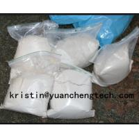Buy cheap 99% Purity Anabolic Steroids Powder Nandrolone Base CAS 434-22-0 For Muscle Gain from wholesalers