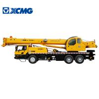 Quality Hydraulic Boom Arm Pickup Mobile Truck Mounted With Crane High Power for sale