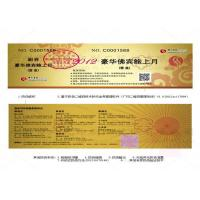 Quality Self Adhesive Anti - Fake Tamper Evident Package Medicine With High Gloss Paper for sale