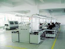 Shenzhen Xingdan Electric Technology Co., Ltd.
