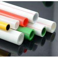China Customized Ppr Plastic Pipe PN1.25/2.5 Polypropylene PP-R pipe Fittings Fluid Transfer on sale