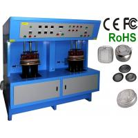 Buy cheap 25KW to 160KW Brazing welding equipment  for electric heating tube welding from wholesalers