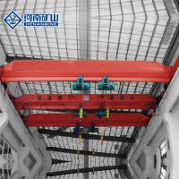 Buy cheap Explosion Proof Crossing 20m/Min Travelling Bridge Crane from wholesalers