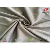 Quality Plain Dyed Mesh / Tulle 82 Polyester 18 Spandex Fabric , Polyester Lycra Fabric 71'' for sale