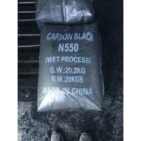 Buy cheap Carbon Black N550,330,660,220, Plastic ,Coatings, Construction material, wood paint, Offset Ink, master batch from wholesalers