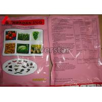 Quality Low Residue Agricultural Insecticides Carbofuran 3% G / 5% G Organic Chlorine Insecticides for sale