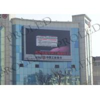 Static Driving Outdoor Advertising LED Display Wall Installation Under Direct Sunshine
