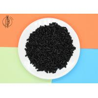Quality Industrial Desulfurization Coal Activated Carbon Pellets Waste Gas Water Treatment for sale
