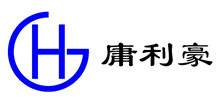 China Qingdao Yonglihao Machinery Co.,Ltd. logo