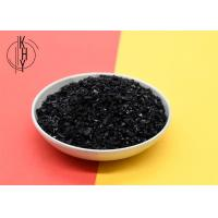 Quality Formaldehyde Adsorption Coconut Shell Activated Charcoal Air Purification for sale