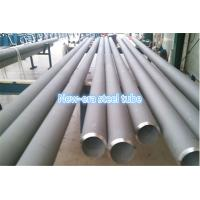 Buy cheap Duplex Seamless Polished Stainless Steel Tubing With Max 25 Meters Length from wholesalers