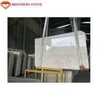 China High polished latte beige marble floor tiles cafe latte marble on sale