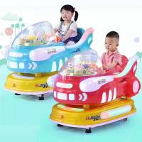 Quality Game Center Electronic Kiddie Ride Machines Automatically Stops for sale