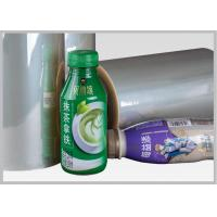 Quality Roll Heat - Shrink Sleeve Label PVC Shrink Film With Bright Surface Luminance for sale