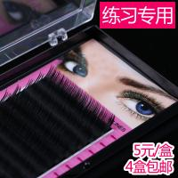Quality J B C D L Curl Synthetic Mink Eyelash Extensions , Individual Eyelash Extensions Private Label for sale