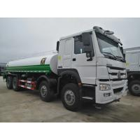 Quality Sinotruk Howo 6x4 371hp water tank truck, tank sprinkler truck for sale for sale