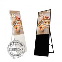 China LCD Menu Touch Screen Kiosk Digital Signage 49''  3MM Toughened Glass Monitor on sale