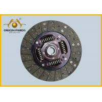 Quality 250 * 24 8980806610 NKR ISUZU Clutch Disc For 4JB1 With Turbocharger 4 Big Springs for sale