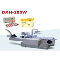 Buy cheap High Speed  Multifunctional Packaging Machinery Automatic Cartoning Machine DXH-200 from wholesalers