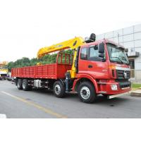 Buy cheap 14 Ton truck mounted telescopic boom crane Driven By Hydraulic , 35 TM from wholesalers