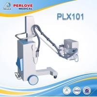 Quality X ray mobile system PLX101 with 50 APR for sale