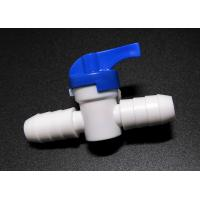 Buy cheap plastic push in valve for hose connection 1/4