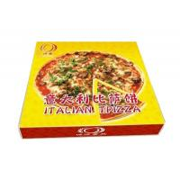 Quality pizza box shiney row for sale