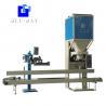 Buy cheap Single Weighing Hopper 5-50kg Bag Monosodium Glutamate Packing Machine from wholesalers
