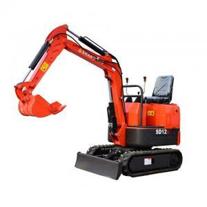 Quality New Design 1t 1.2t Mini Crawler Excavator , Small Excavator Dipper Arm for sale