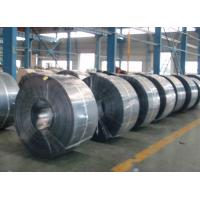 China 0.70-2.00mm Cold rolled steel coils With edge protector Steel Grade Q195, SPCC on sale