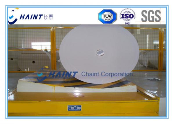 Buy Chaint Automatic Paper Reel Handling Equipment Free Workers ISO Certification at wholesale prices