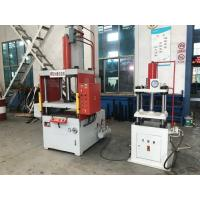 Semi Automatic Mechanical Power Press machine Better Rigidity Stronge Power