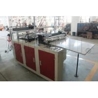 Quality Multi Functional Plastic Bags Manufacturing Machine 2900×1300×1500mm for sale