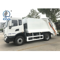 Quality New White 4x2 Garbage Compactor Truck City Cleaning Waste Management Garbage Truck  12 To 14 CBM for sale