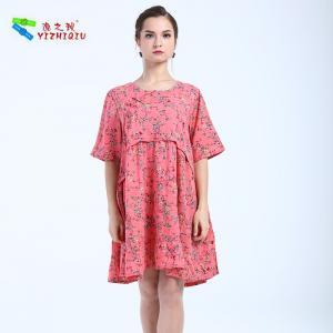 Quality O Neck Casual Womens Midi Dress for sale