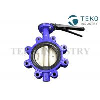 Buy cheap Lug Style Resilient Seated Concentric API609 Ductile Iron Butterfly Valve For from wholesalers