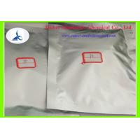 Quality 63547-13-7 White Adrafinil Power For Treatment Depression And Promote Intellgence for sale