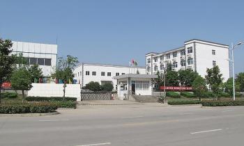 Action (ShenZhen) Technology Co. Ltd