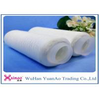 Quality High Strength Polyester Core Spun Yarn For Sewing Jeans or Socks 20/2 20/3 40/2 40/3 50/3 for sale