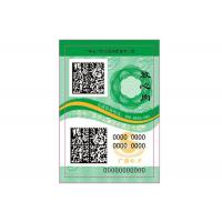 Quality 2D Code Anti Counterfeit Labels , Anti Theft Labels With Special Ink And Software Design for sale