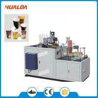 Buy cheap Automatic Thermoforming Double Wall Paper Cup Machine 75 Mm Cup Bottom Diameter from wholesalers