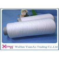 Quality Wholesale Core Spun Yarn 100% Polyester Fiber , High Tenacity Dyed Polyester Yarn for sale