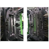 Buy cheap customized design light rear cover plastic part /plastic rear cover injection from wholesalers