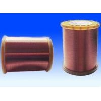 Quality enamelled copper wires for sale