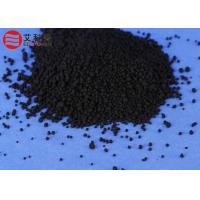 Buy cheap Mixture Of 50% Bis - [ 3 - ( Triethoxysilyl ) - Propyl ] - Disulfide And 50% from wholesalers