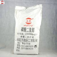 Buy cheap 99% Purity Mono Aluminum Phosphate White Powder For Unshaped Refractory from wholesalers